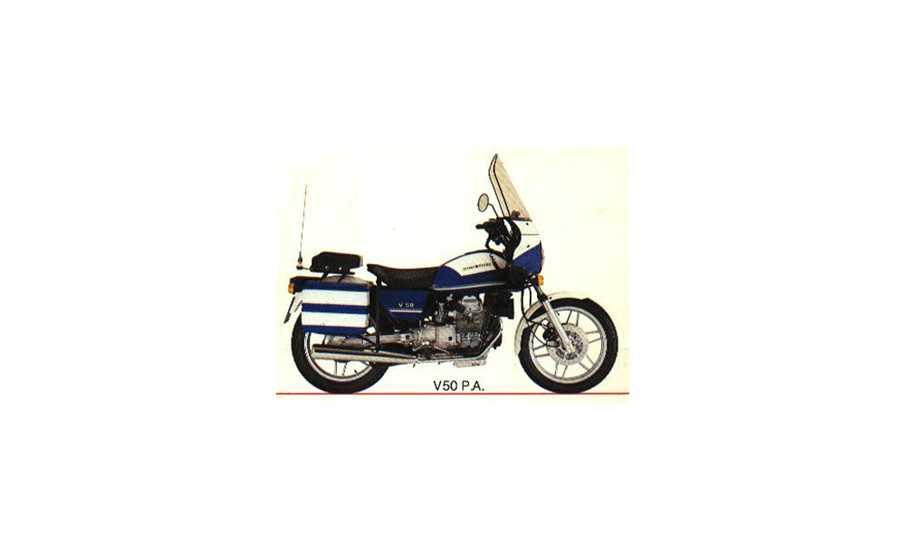 V 50 III Policia 500 1982-1990